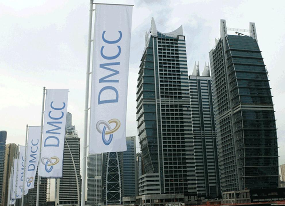 DMCC FREE ZONE